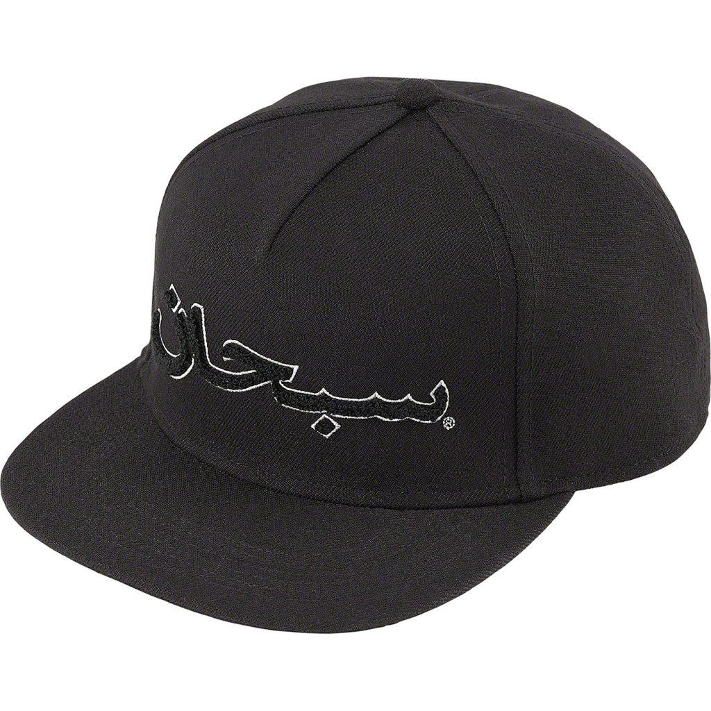 supreme-21aw-21fw-arabic-logo-5-panel