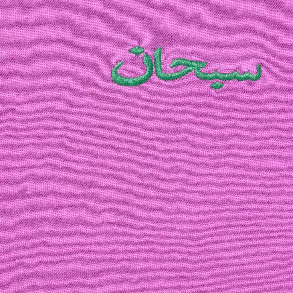 supreme-21aw-21fw-arabic-logo-washed-s-s-tee