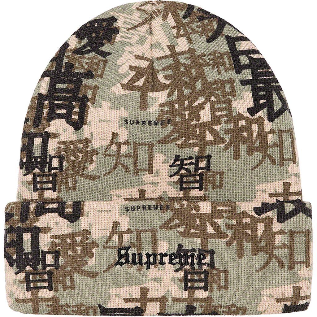 supreme-21aw-21fw-kanji-camo-beanie