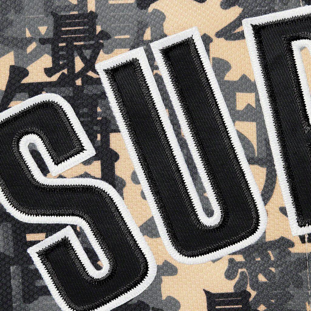 supreme-21aw-21fw-kanji-camo-zip-up-baseball-jersey