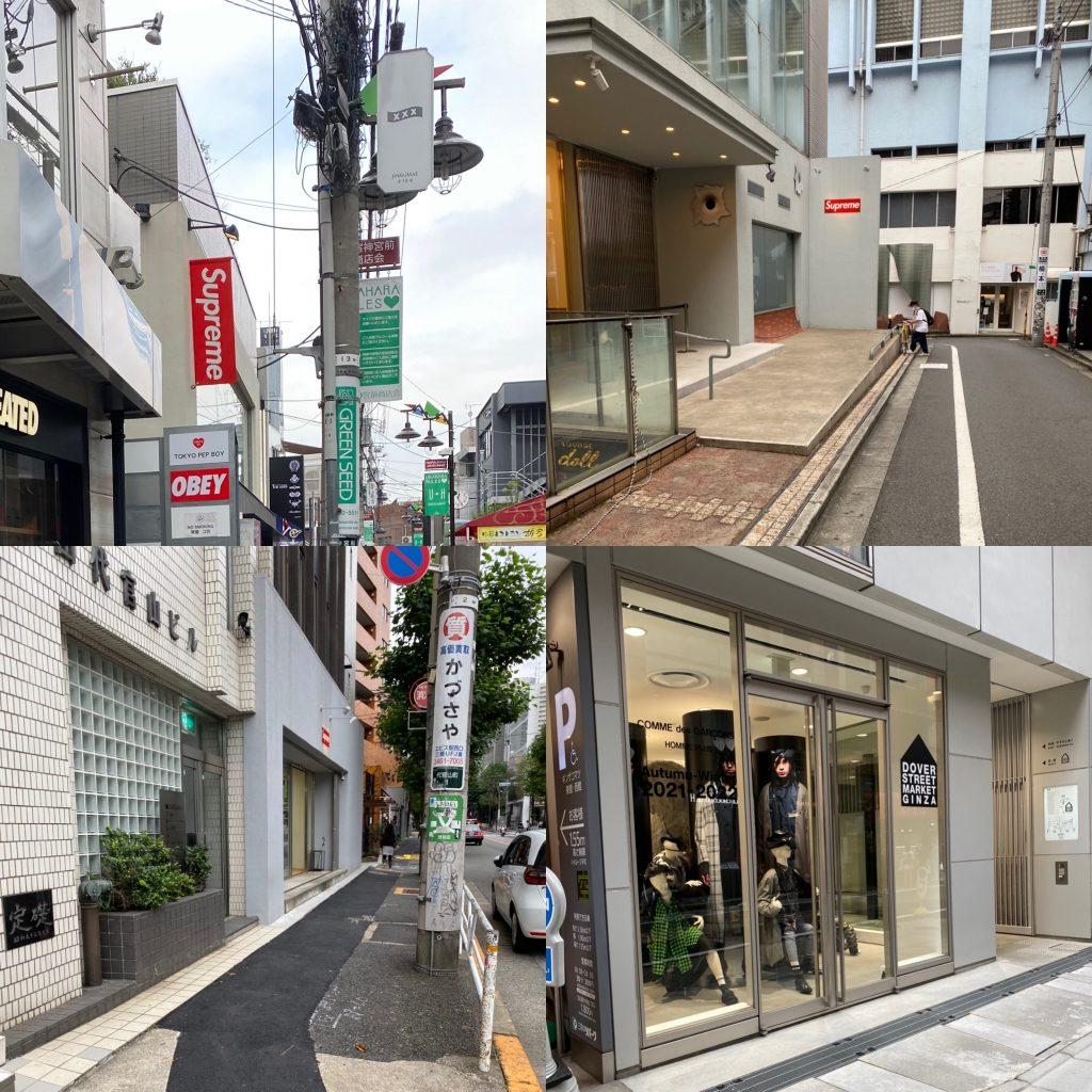supreme-online-store-20211016-week8-release-items-tokyo