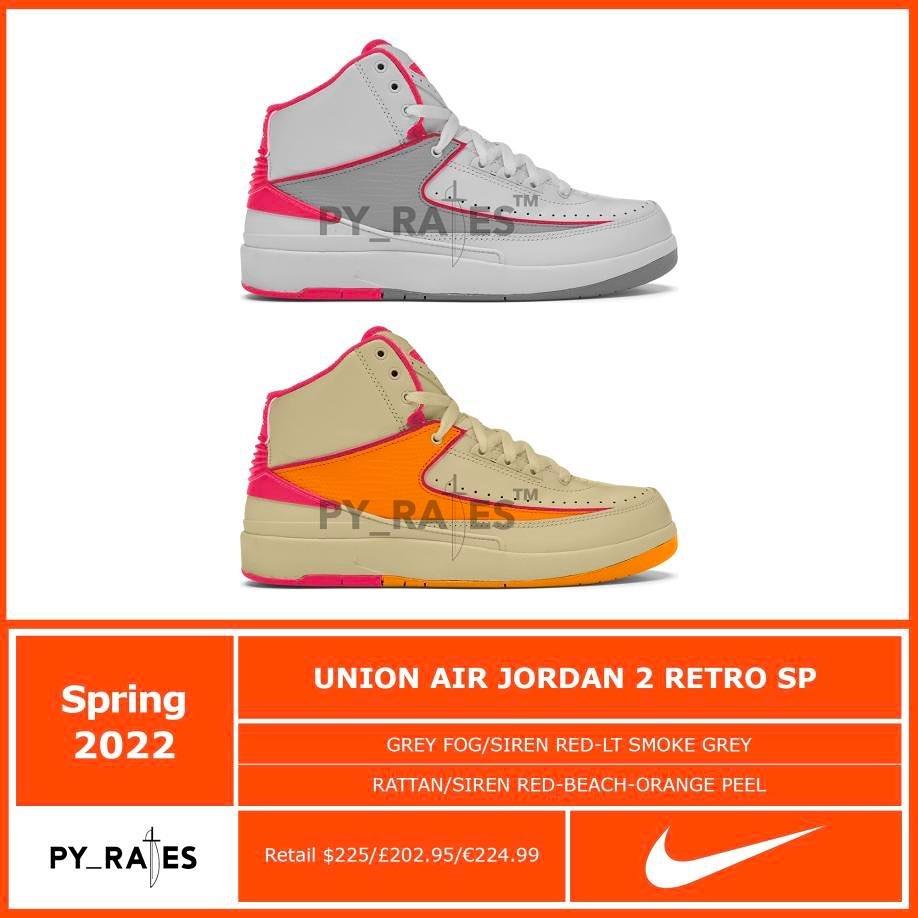 union-la-nike-air-jordan-2-grey-fog-rattan-release-2022-spring